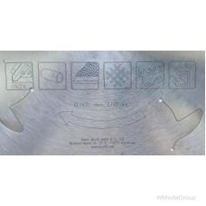 Универсальный высококачественный пильный диск WURTH для резки черных и цветных металлов включая нержавейку 305 х 2,2 / 1,8 х 25,4 мм 72 зуба 0604130572