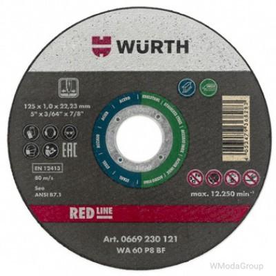 Диск отрезной WURTH REDLINE 125X1 Для нержавеющей стали