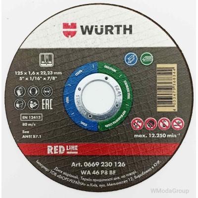 Диск отрезной WURTH REDLINE 125X1.6 Для нержавеющей стали