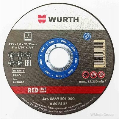 Диск отрезной WURTH REDLINE 125Х1.0 Для стали