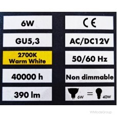 Светодиодная лампа WURTH 12 Вольт, 6W / GU5,3 / 2700K