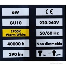 Светодиодная лампа WURTH 50MM, 220 Вольт, 6W / PAR 16 / 45G / GU10 / 2700K