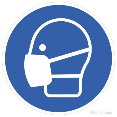 Информационная табличка WURTH Используйте маску