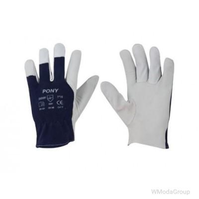 Перчатки рабочие ARDON PONY