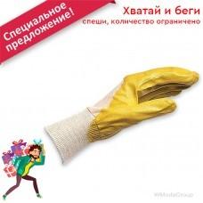 Перчатки с нитриловым покрытием WURTH